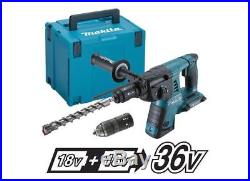 Makita DHR264ZJ 36V Li-ion SDS Plus Rotary Hammer Quick Change Chuck With Case